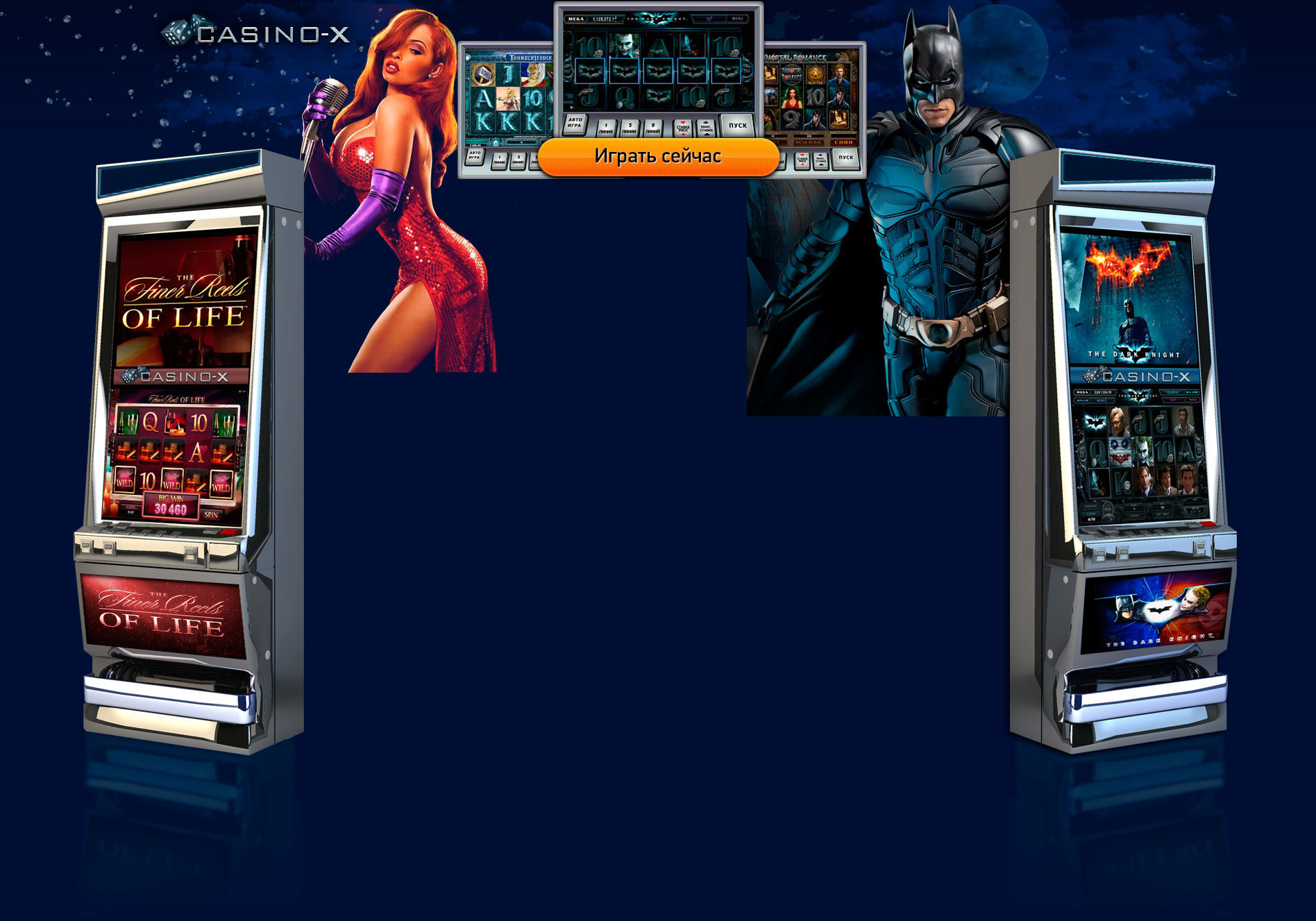 Zaycev net casino